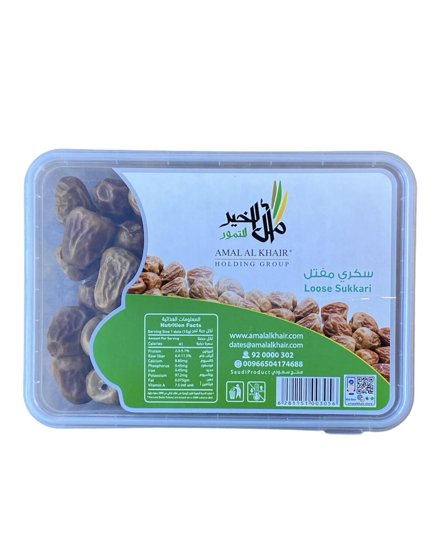 Amal Al Khair Sukkari Dates