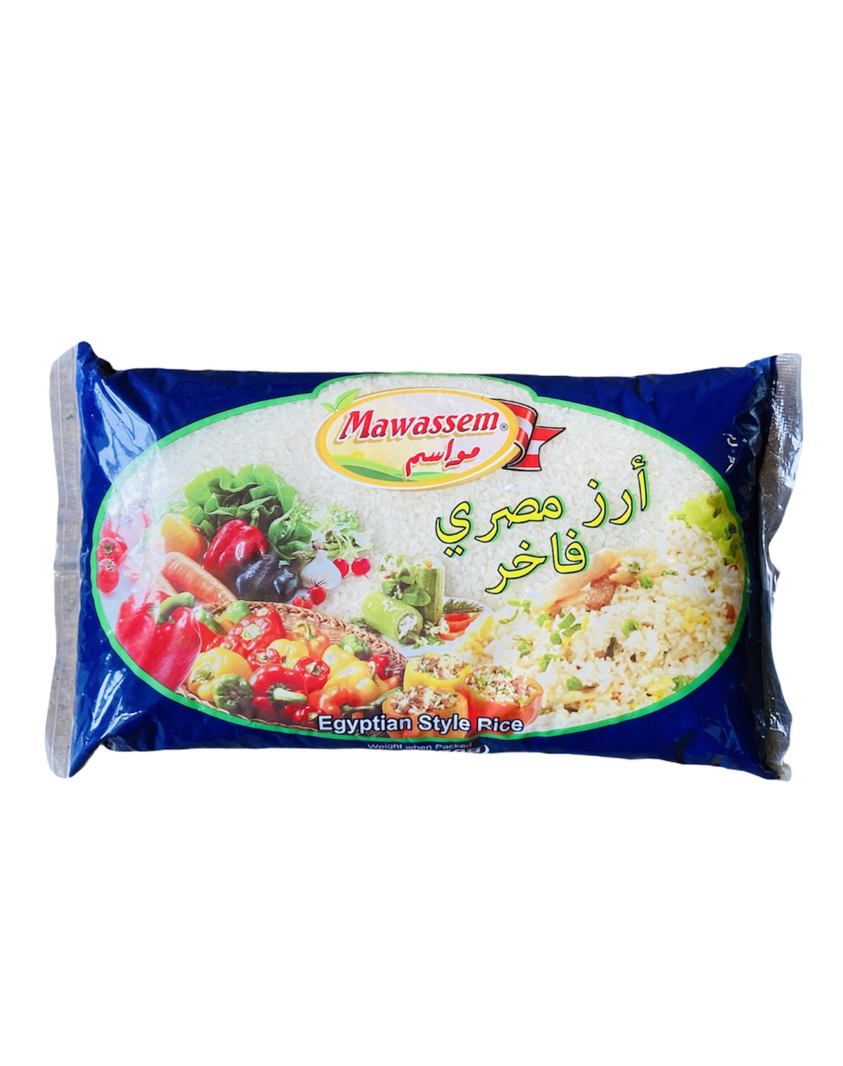 Mawassem Egyptian Rice 8x5lb