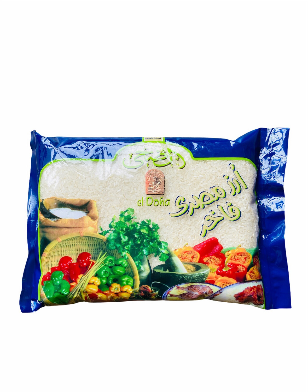 El Doha Egyptian Rice 8x5lb
