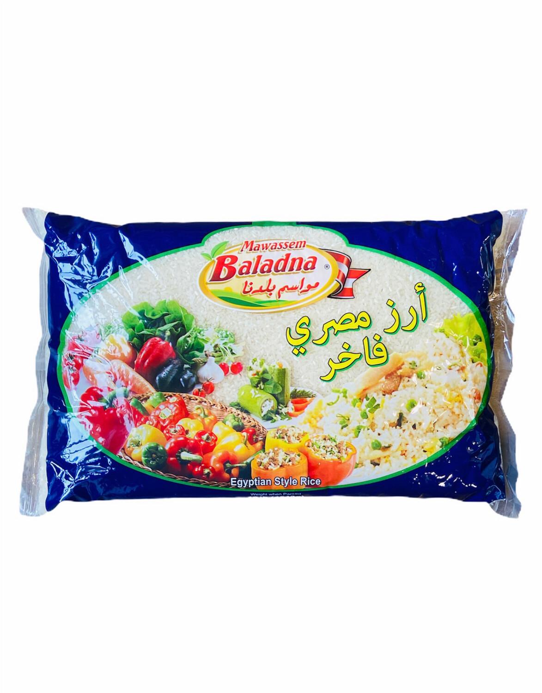 Mawassem Eygptian Style Rice 4x10lb