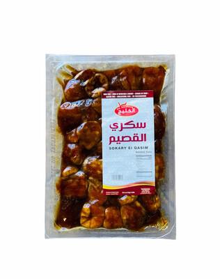 Al Khaleej Sokary El Qasim Vacuumed Dates 8x1Kg