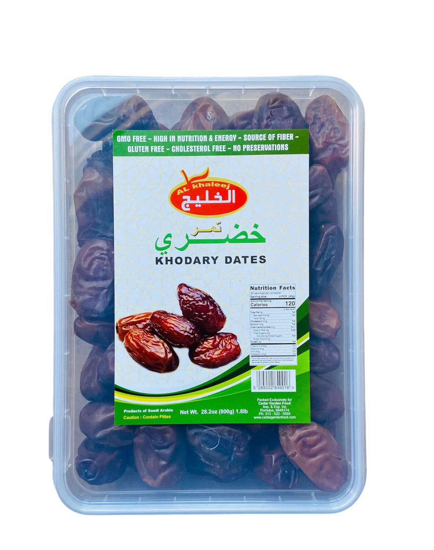 Al Khaleej Khodary Dates 12x800g