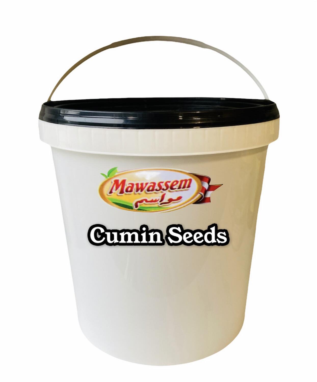 Mawassem 5lb Cumin Seeds