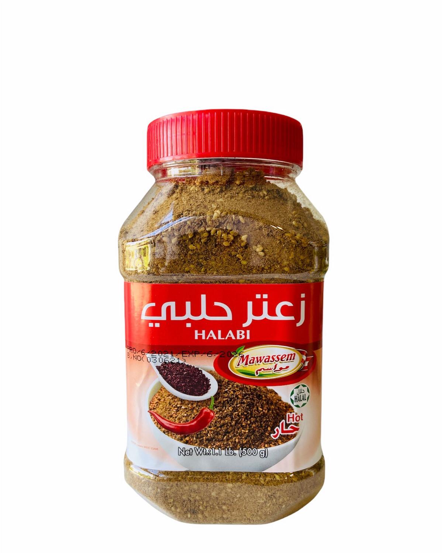 Mawassem Za'atar Halabi Spicy 12x500g