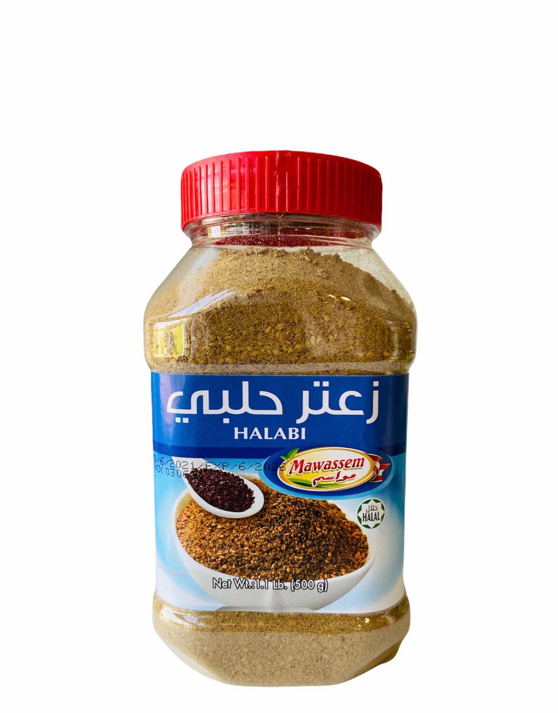 Mawassem Za'atar Halabi Plain 12x500g