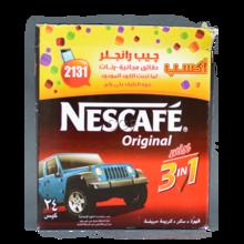 NESCAFE 3 IN 1  COFFEE