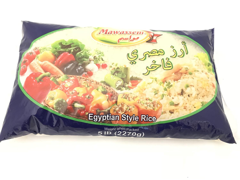 Mawassem Egyptian 8x5lb