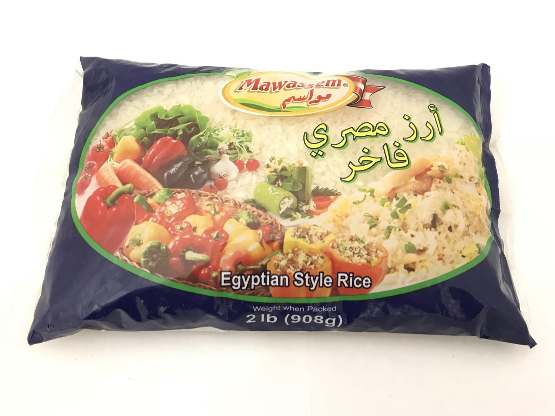 Mawassem Egyptian rice 12x2 Lb
