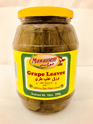 Mawassem grape leave jar