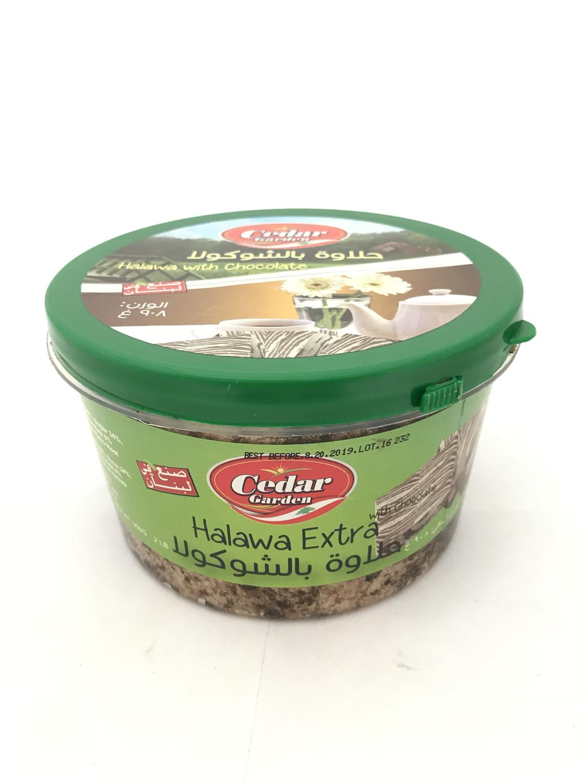 Cedar garden halawa chocolate 12x 2 Lb