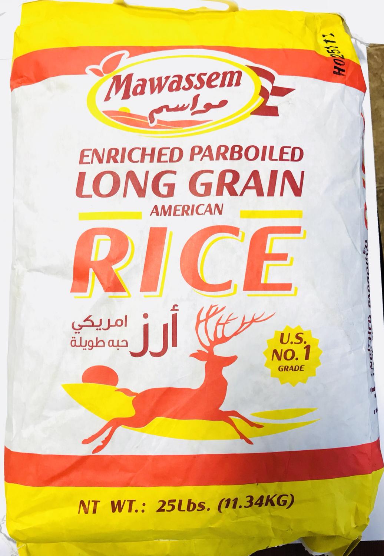 Mawassem parboiled rice 25 Lb