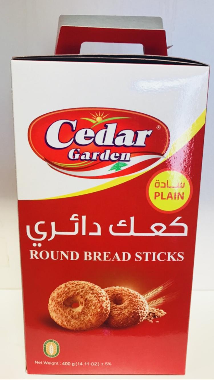 Cedar garden round bread stick plain