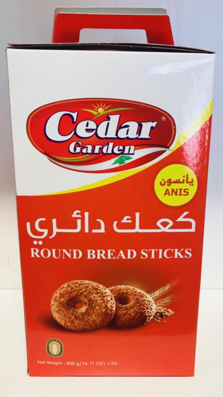 Cedar garden round bread stick round