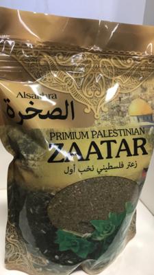Sakhra green zaatar 500g x 16