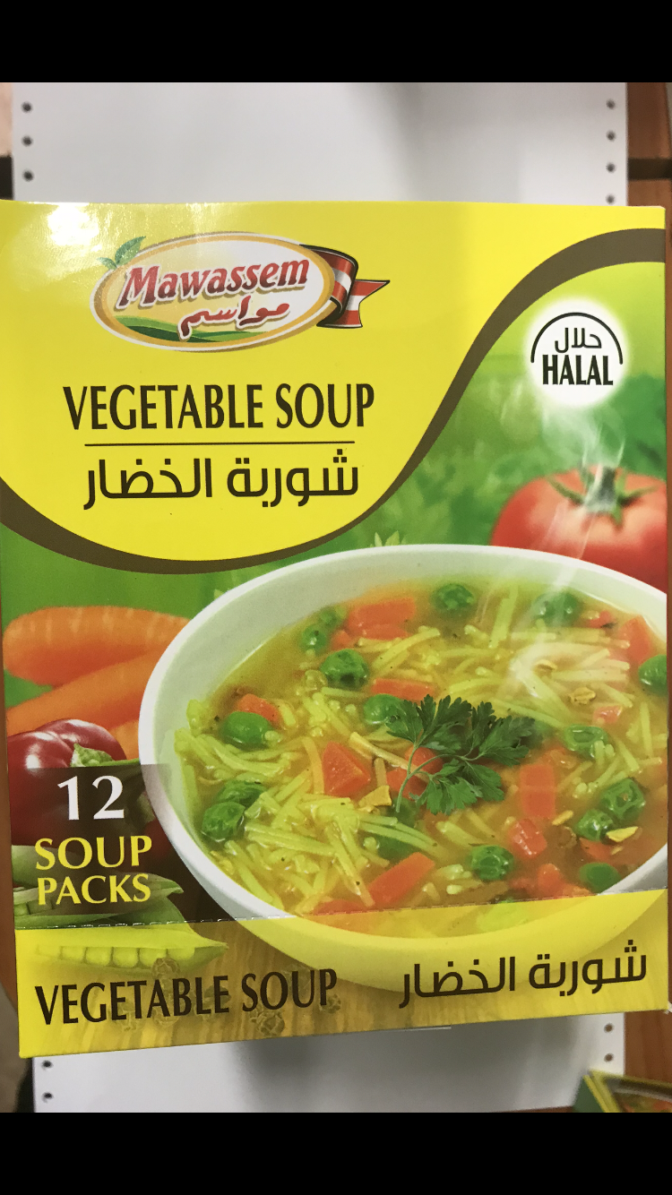 Mawassem halal vegetables soup 12x12x85 g
