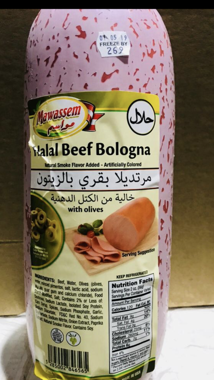 Mawassem halal beef Bologna with olive