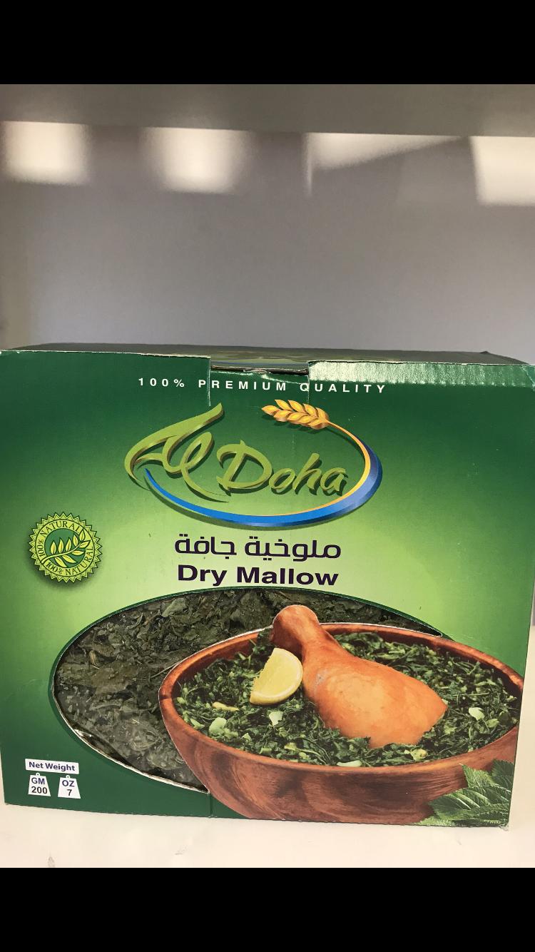 Doha dry Milukhia 200g