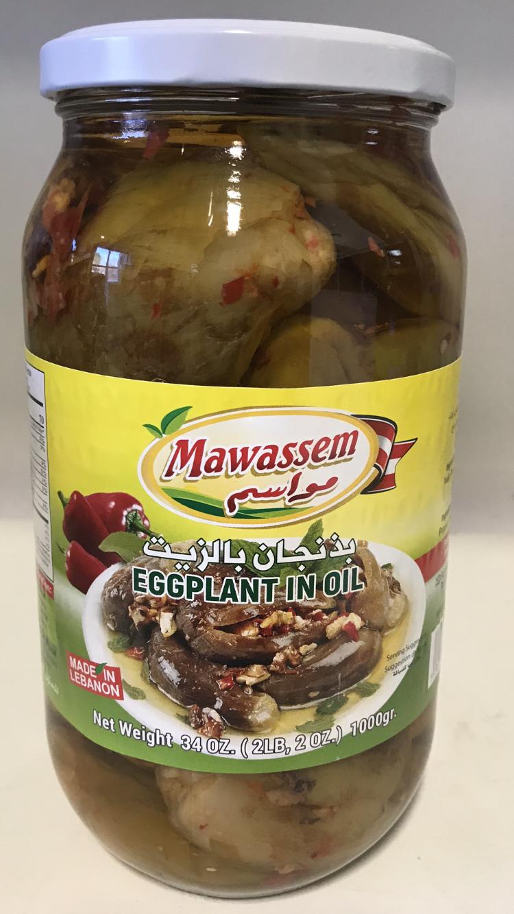 Mawassem Mackdous Eggplant in oil 12x1kg