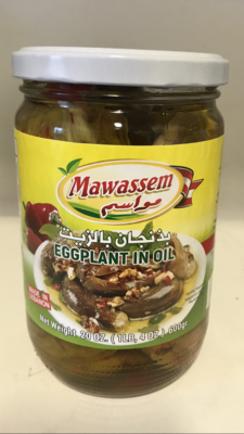 Mawassem Mackdous Eggplant in oil 12x600 g