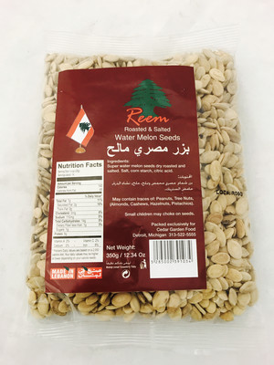 Reem super melon seeds 24x350g