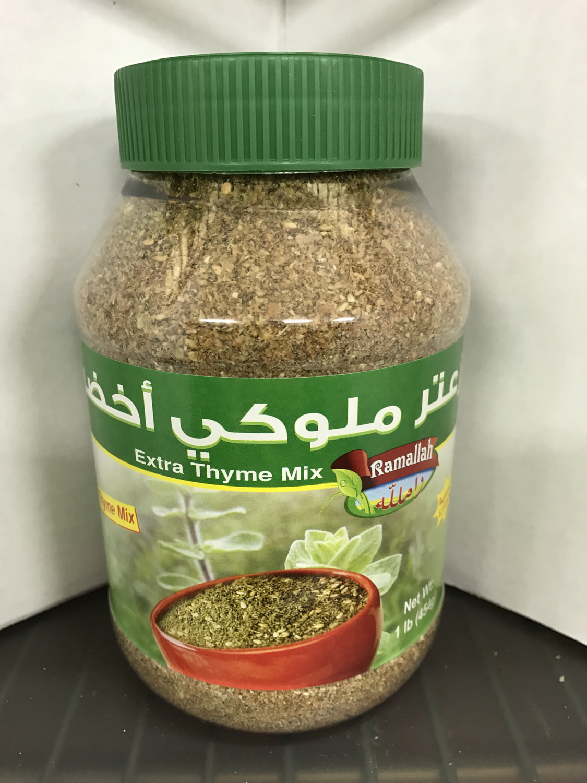 Ramallah zaatar moloki jar 1 lb