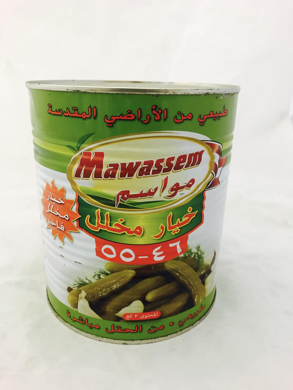 Mawassem cucumber pickle count 46/55 can 6x6lb
