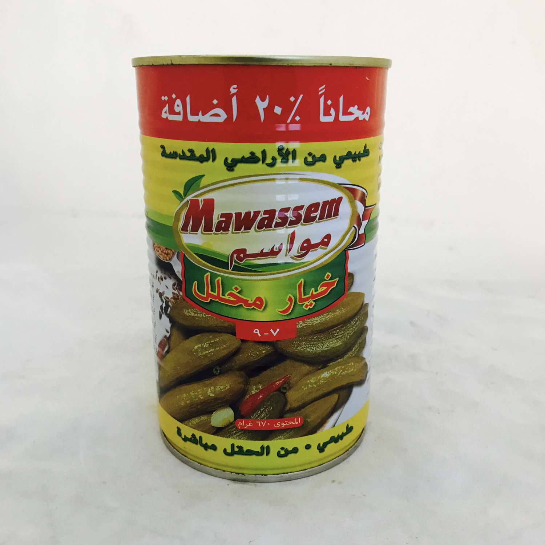 Mawassem cucumber pickle count 7/9 can 24x640g