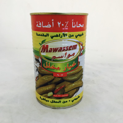 Mawassem cucumber pickle count 7/9 can 24x640g
