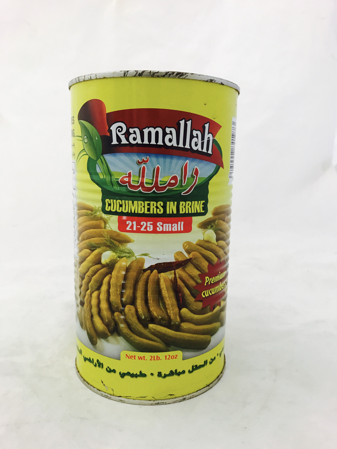 Ramallah cucumber pickle count  21/25 can 12 x2lb 12oz