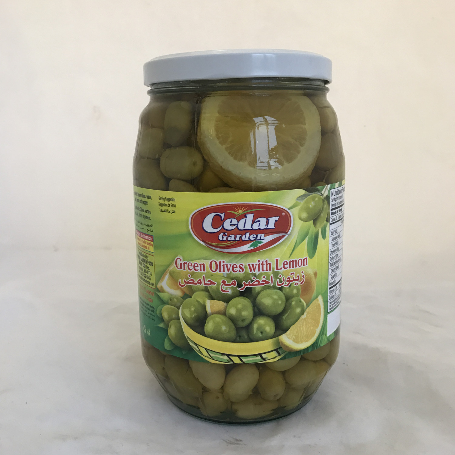 cedar garden green olive with lemon 6x1700g