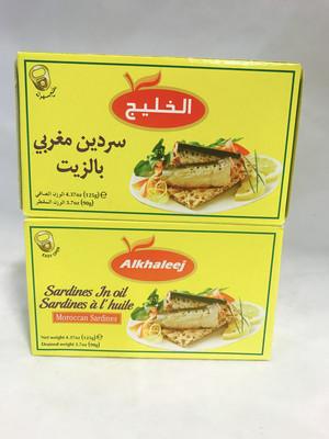 Alkhaleej sardines in oil 50 x 125g