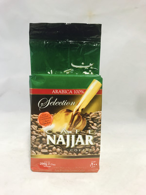 Najjar coffee with cardomon 20x200gr