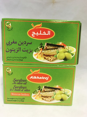 Alkhaleej sardines in olive oil 50 x 125 g
