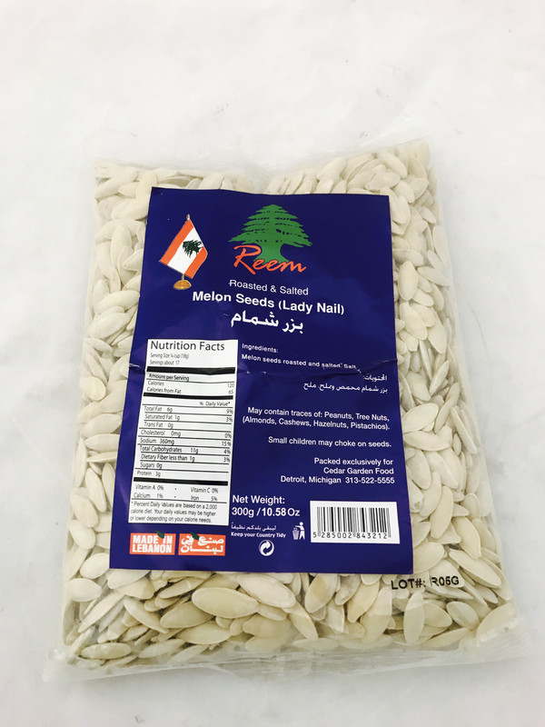 Reem Lady Nail Melon Seeds 21x350g