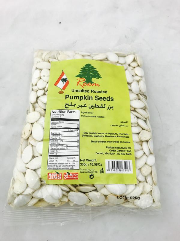 Reem Unsalted Pumpkin Seeds 21x350g