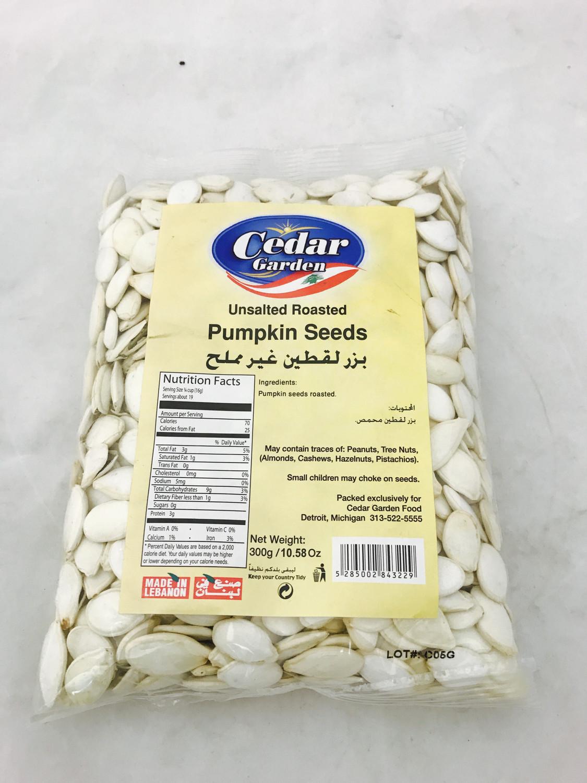 Cedar garden unsalted pumpkin seeds 21x350gr