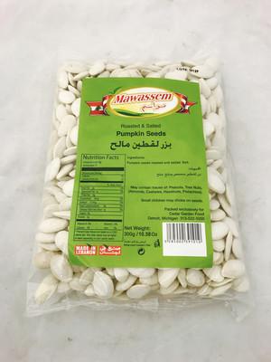 Mawassem salted pumpkin seeds 21x350 gr