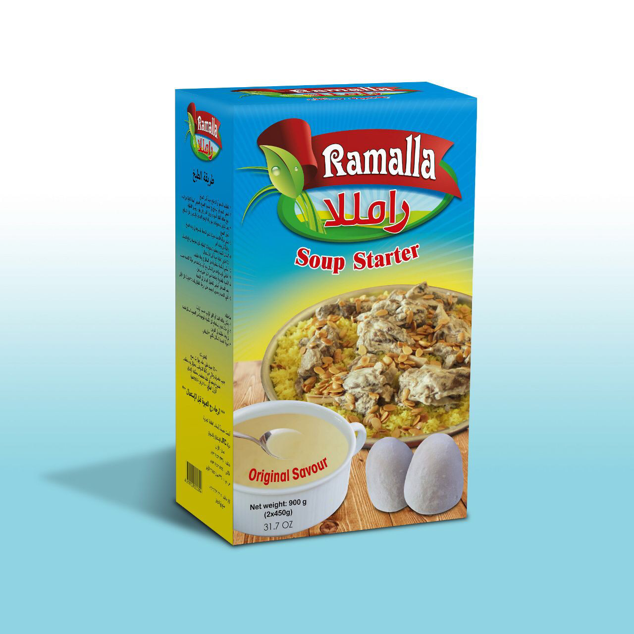 Ramalla Jamed (soup starter) 12x900g