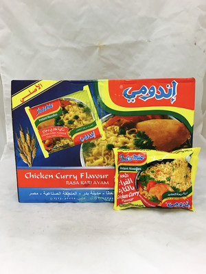 Andomi chicken curry Noddles 40/case