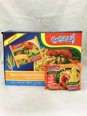 Andomi Chicken special Noddles 40/case