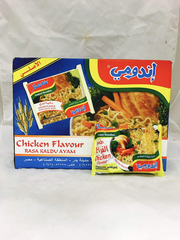Andomi chicken Noodles 40/case