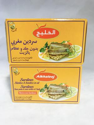 Alkhaleej boneless skinless Sardin 50x125g