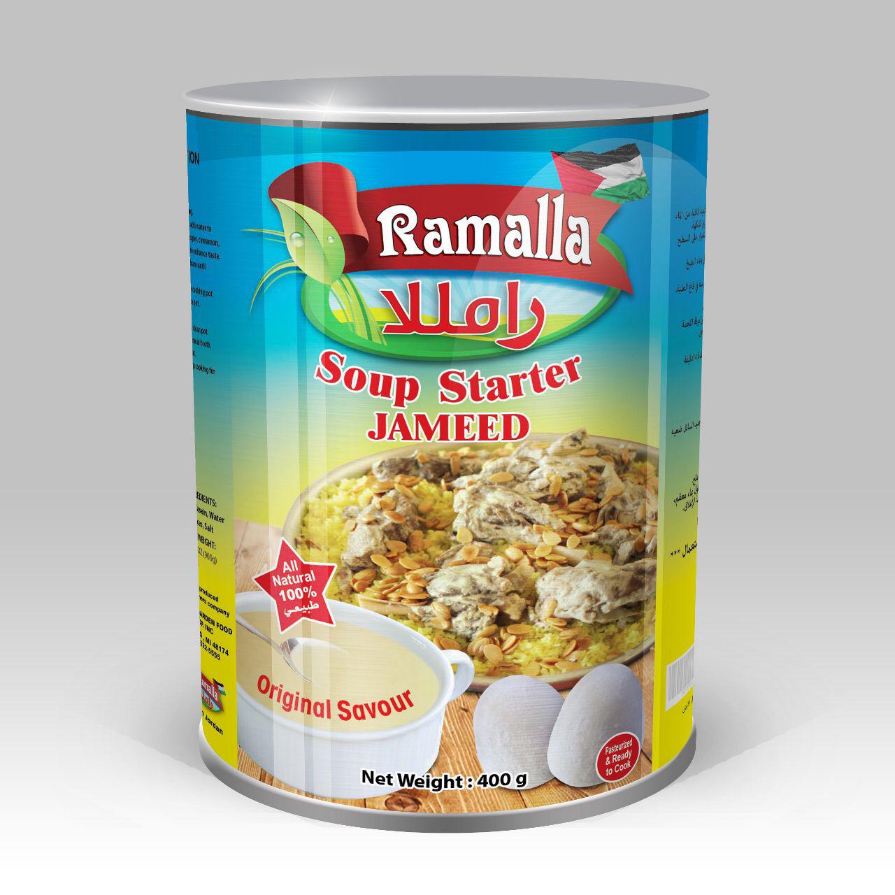 Ramallah Jameed Soup Starter
