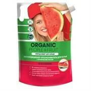 ORGANIC PEOPLE. Экокондиционер-ополаскиватель для белья с органическим арбузом, дой-пак, 2 л