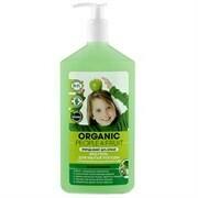Organic People & Fruit. Биобальзам для мытья посуды с органическим зеленым яблоком и киви, 500 мл