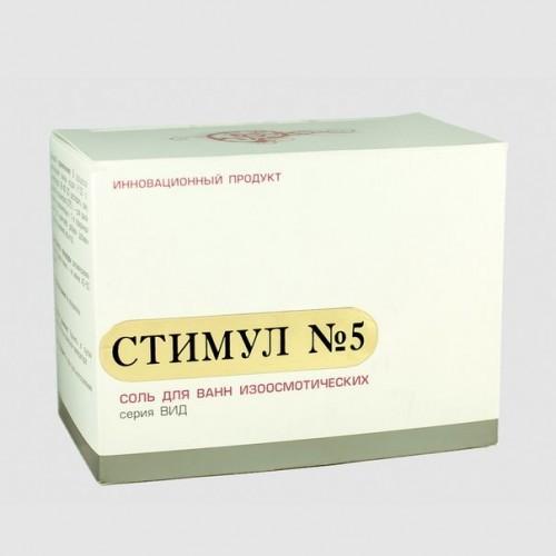 DETSINA. Соль для ванн «Стимул» №5 с экстрактом цист рачка артемии солана, 370 г