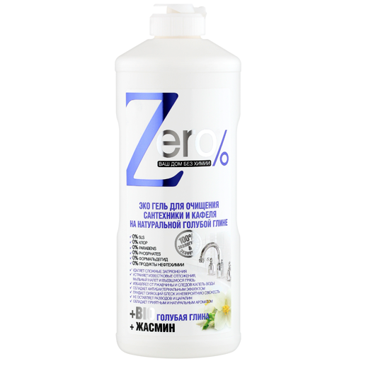 ZERO. Эко гель для очищения сантехники и кафеля на натуральной голубой глине + жасмин, 500 мл