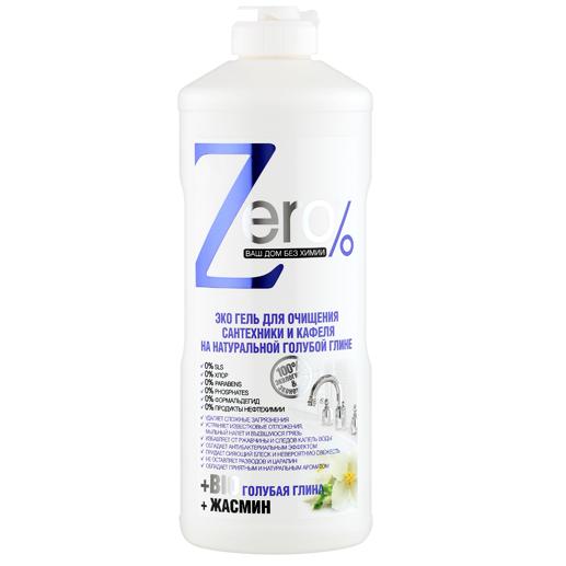 ZERO. Эко гель для очищения сантехники и кафеля на натуральной голубой глине + жасмин 500 мл, 500 мл