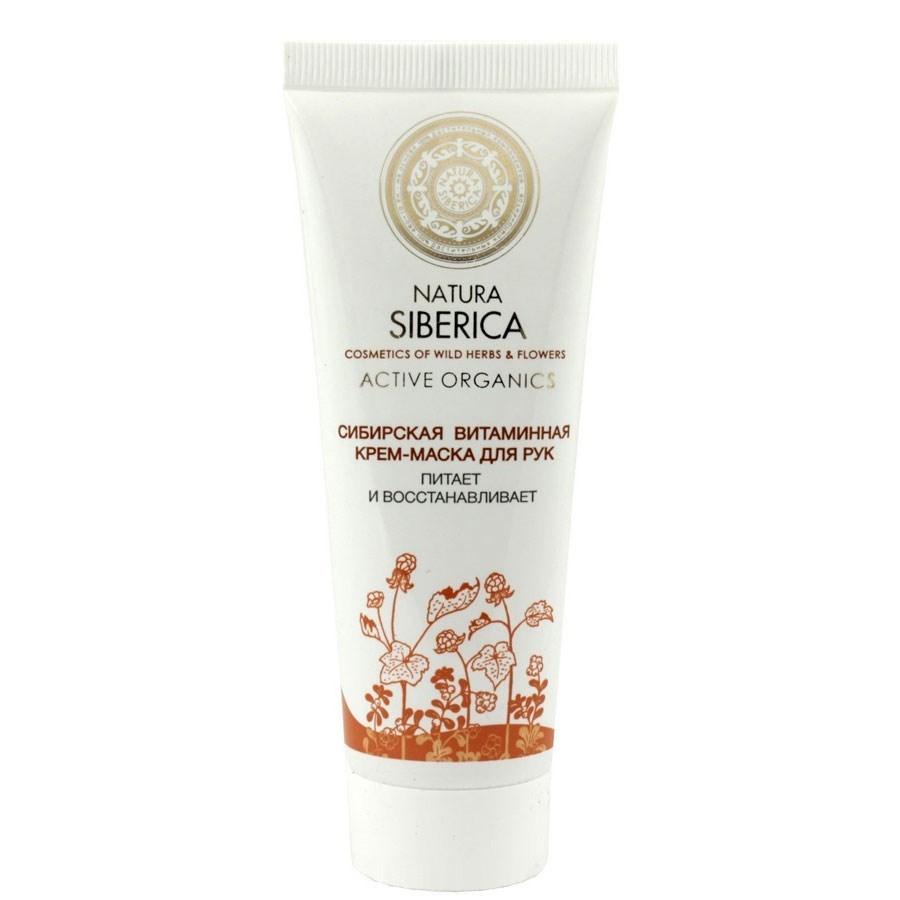 Natura Siberica. Сибирская витаминная крем-маска для рук, 75 мл