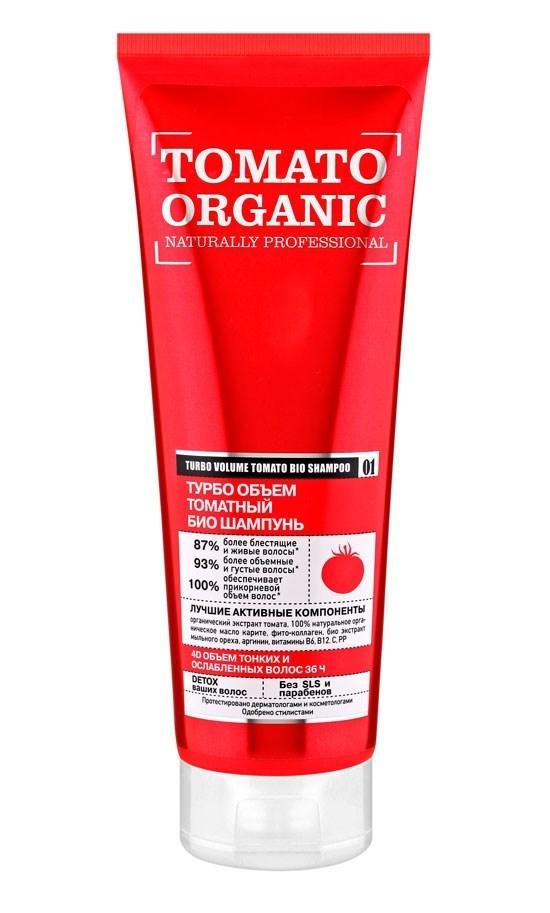 """Organic Shop. Naturally Professional. Био-шампунь для волос """"Турбо объем"""" томатный, 250 мл"""